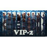 VIP-2 (Все доступные услуги сервера)