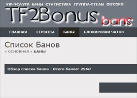 SourceBans